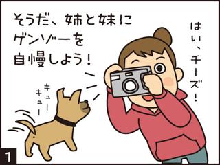 nkm-004-01.jpg