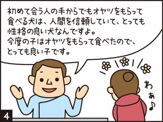 nkm-001-04.jpg